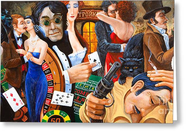 Russian Roulette Greeting Card by Igor Postash