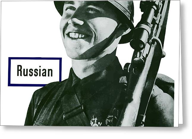 Russian This Man Is Your Friend Greeting Card by War Is Hell Store