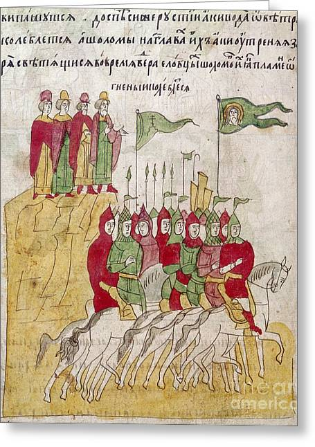 Slavonic Greeting Cards - Russian Troops, 1380 Greeting Card by Granger