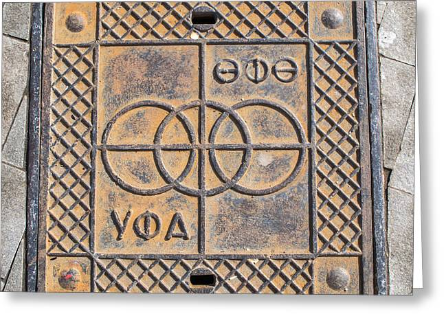 Underground Utilities Greeting Cards - Russian UFA State Manhole Cover Greeting Card by John Williams