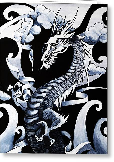 Yang Greeting Cards - Sacred Dragon Greeting Card by Stephen Humphries