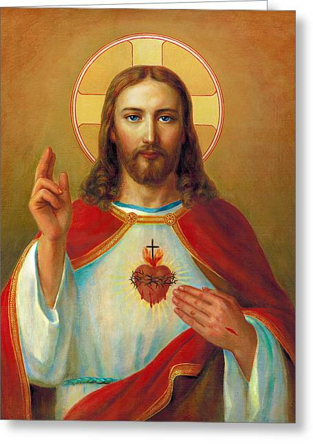 Sacred Religious Art Greeting Cards - Sacred Heart - Sacro Corde Jesu Greeting Card by Svitozar Nenyuk