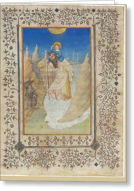 Saint Christopher Drawings Greeting Cards - Saint Christopher Carrying The Christ Child Greeting Card by Limbourg Brothers