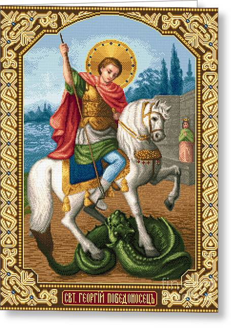 Religious Tapestries - Textiles Greeting Cards - Saint George Victory Bringer Greeting Card by Stoyanka Ivanova
