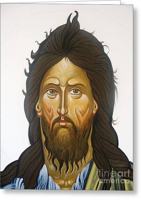 Byzantine Icon Greeting Cards - Saint John Greeting Card by George Siaba