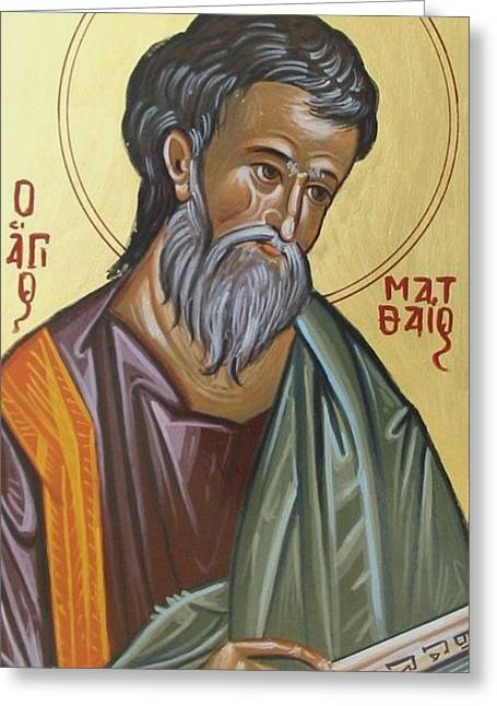 Byzantine Icon Paintings Greeting Cards - Saint Mathew Greeting Card by George Siaba