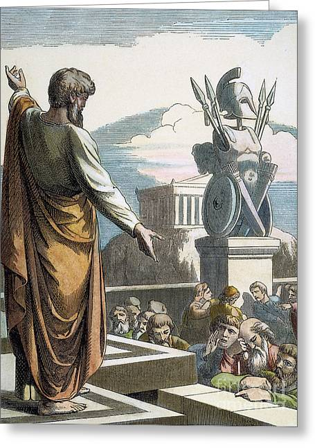 Preach Greeting Cards - Saint Paul At Athens Greeting Card by Granger