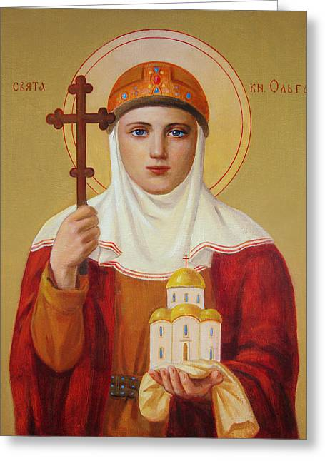 Kyiv Greeting Cards - Saint Princess Olga Greeting Card by Svitozar Nenyuk