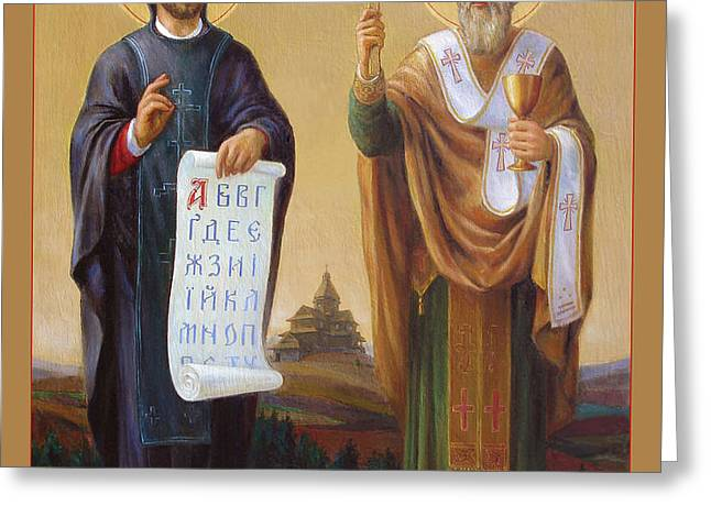 Saints Cyril And Methodius - Missionaries to the Slavs Greeting Card by Svitozar Nenyuk