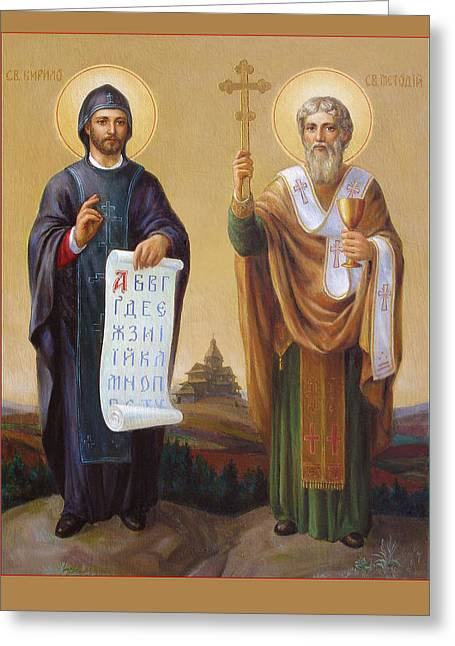 Slavonic Greeting Cards - Saints Cyril And Methodius - Missionaries to the Slavs Greeting Card by Svitozar Nenyuk