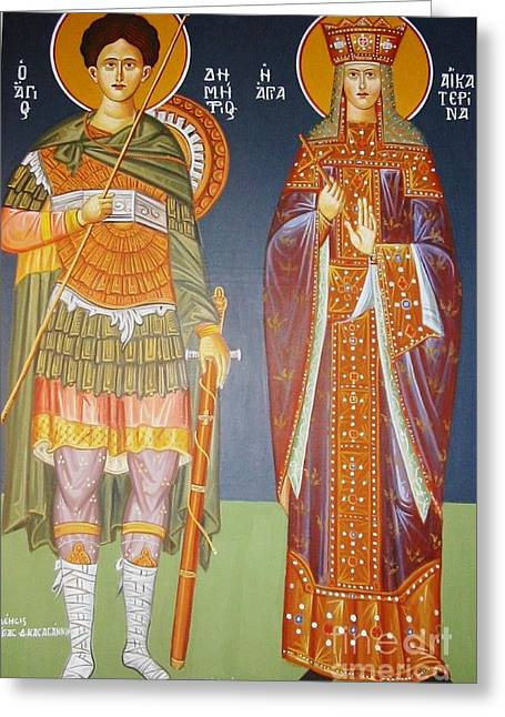 Icon Byzantine Greeting Cards - Saints Dimitrius and Aekaterina Greeting Card by George Siaba