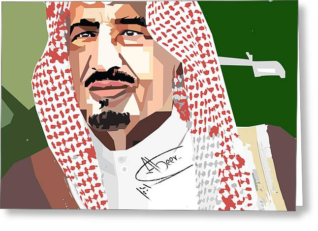 Saud Greeting Cards - Salman bin Abdulaziz Al Saud Greeting Card by Abeer Terkawi