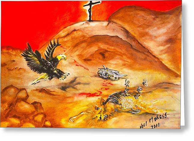 Religious Paintings Greeting Cards - Samsons Riddle Greeting Card by Dickie Mohess