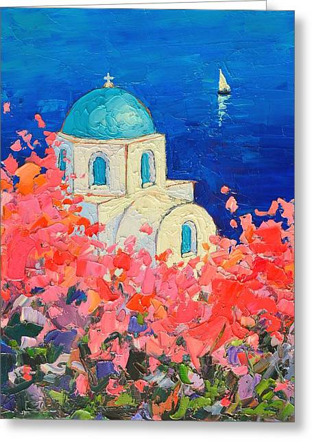 From The Dome Greeting Cards - Santorini Impression - Full Bloom In Santorini Greece Greeting Card by Ana Maria Edulescu