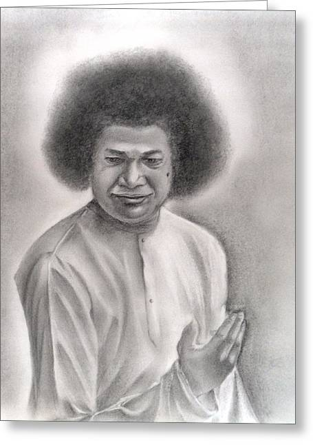 Reverence Drawings Greeting Cards - Satya Sai Baba Greeting Card by Vijaykrishna Ravichandran