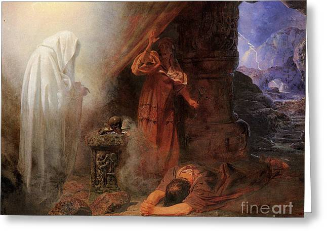 Saul And The Witch Of Endor Greeting Card by Edward Henry