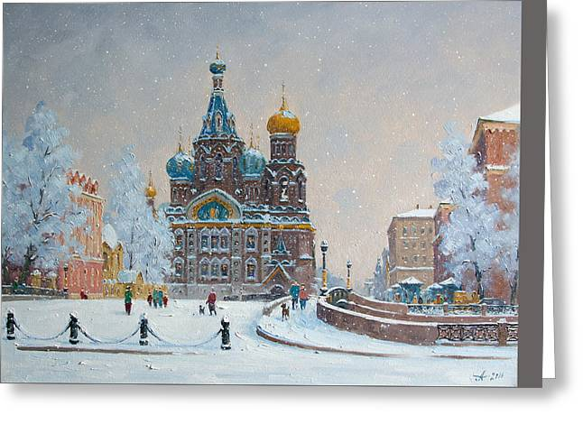 Church On Spilled Blood Greeting Cards - Savior on the Spilled Blood Greeting Card by Alexander Alexandrovsky