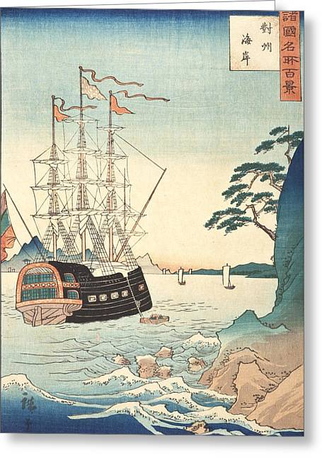 Sailboat Art Greeting Cards - Seashore in Taishu Greeting Card by Hiroshige