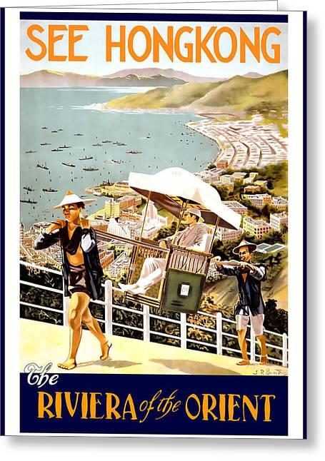 Seen Greeting Cards - See Hong Kong Greeting Card by David Wagner
