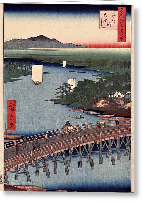 Japan Village Greeting Cards - Senju No Oubashi Greeting Card by Ricky Barnard