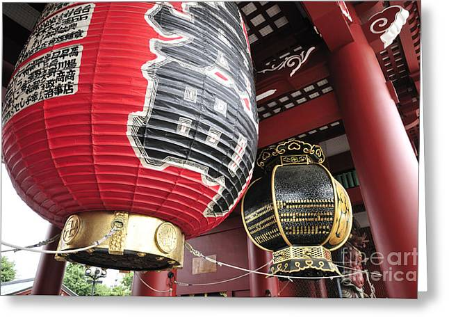 Japanese Photographs Greeting Cards - Sensoji Lanterns Greeting Card by Andy Smy