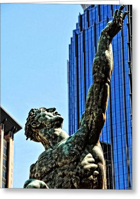 Boston Ma Greeting Cards - Set High Goals Greeting Card by Mike Martin