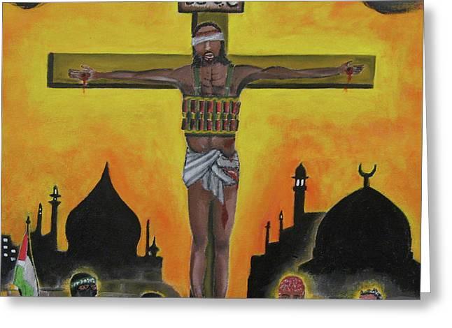 Shahid or Martyr Greeting Card by Darren Stein