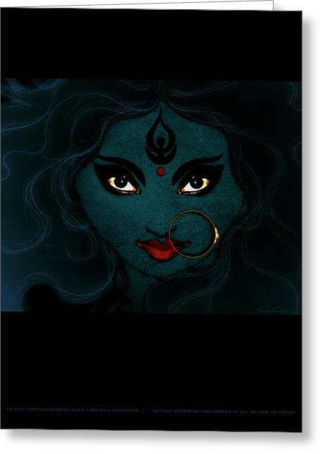 Hindu Goddess Greeting Cards - Shakti Greeting Card by Kunal Kundu