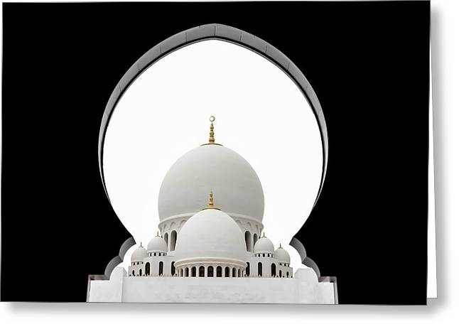 Domes Greeting Cards - Sheikh Zayed Mosque Dome Greeting Card by Sedef Isik