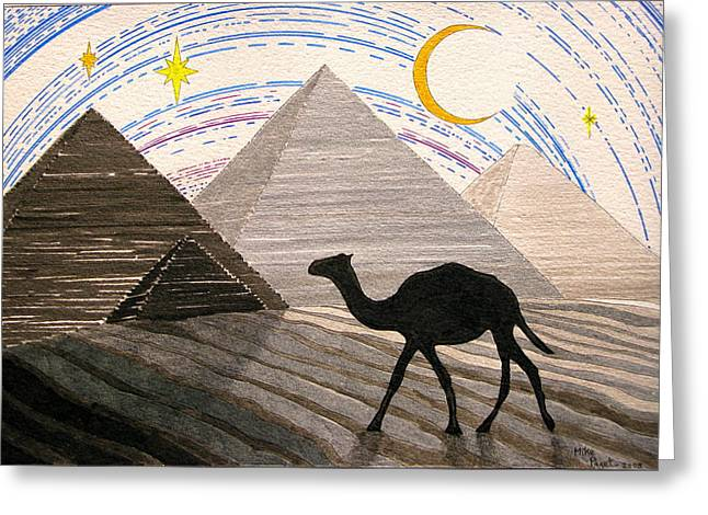 Pyramids Drawings Greeting Cards - Ship Of The Desert Greeting Card by Mike Paget