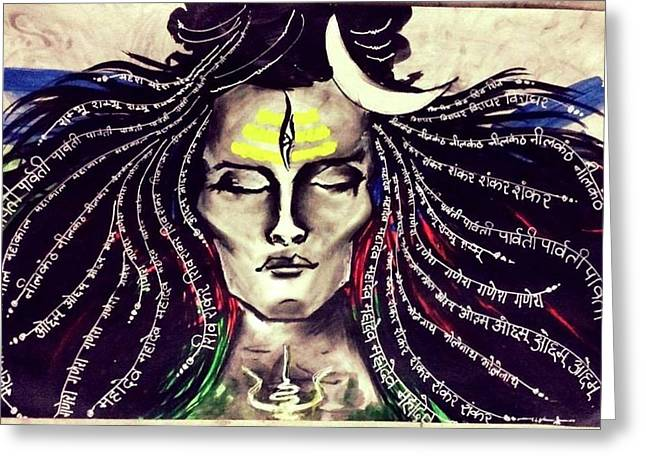 Unimportant Greeting Cards - Shiva  Greeting Card by Charushree Amar