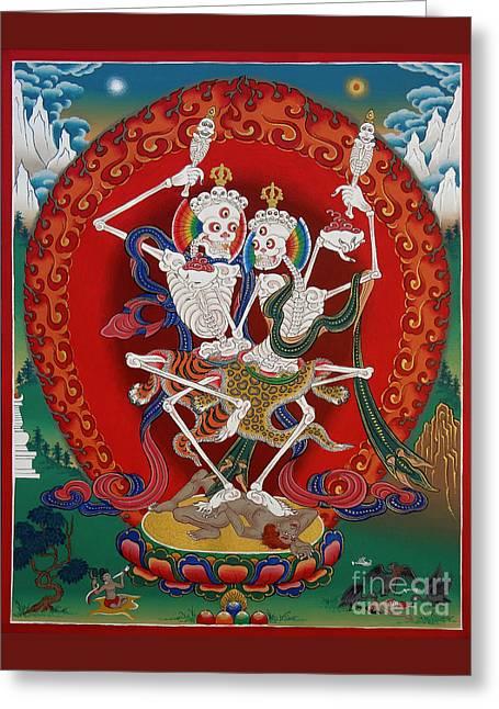 Shri Chittipati - Chokling Tersar Greeting Card by Sergey Noskov