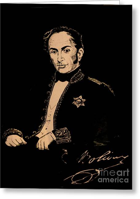 Best Sellers -  - Liberation Greeting Cards - Simon Bolivar Portrait Greeting Card by Al Bourassa