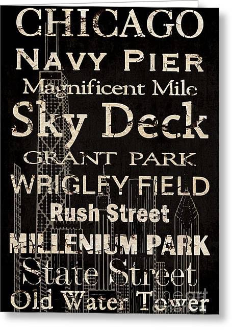 Wrigley Field Greeting Cards - Simple Speak Chicago Greeting Card by Grace Pullen