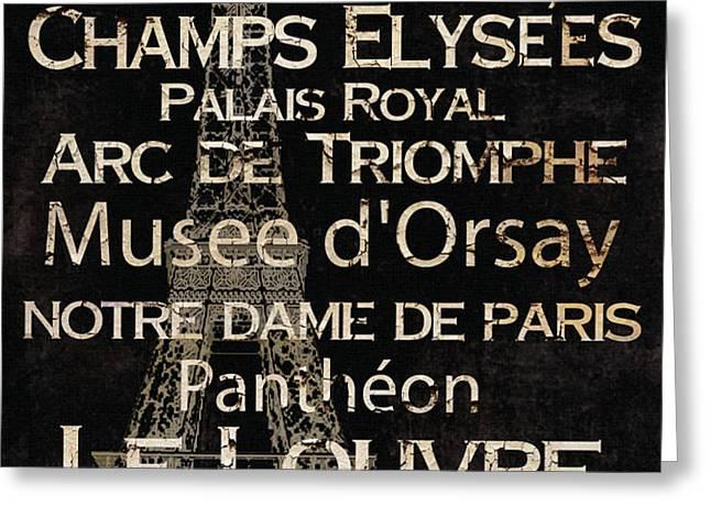 Simple Speak Paris Greeting Card by Grace Pullen