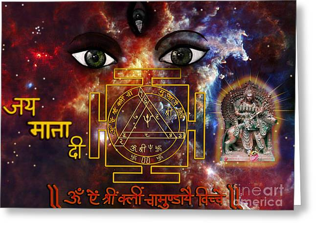 Goddess Durga Digital Art Greeting Cards - Skanda mata and Durga Bisa Yantra Greeting Card by Artist Nandika  Dutt