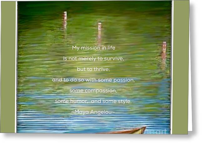 Skiff Boat Quote Greeting Card by Susan Garren