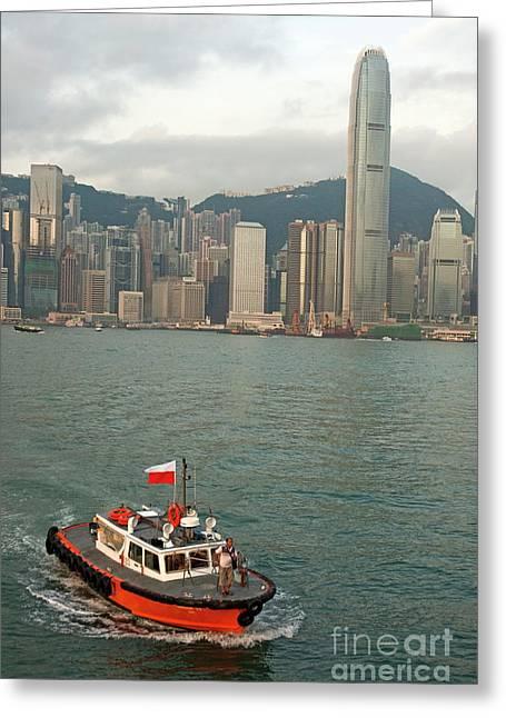 Kowloon Greeting Cards - Skyline across the harbor from Kowloon in the morning Greeting Card by Sami Sarkis