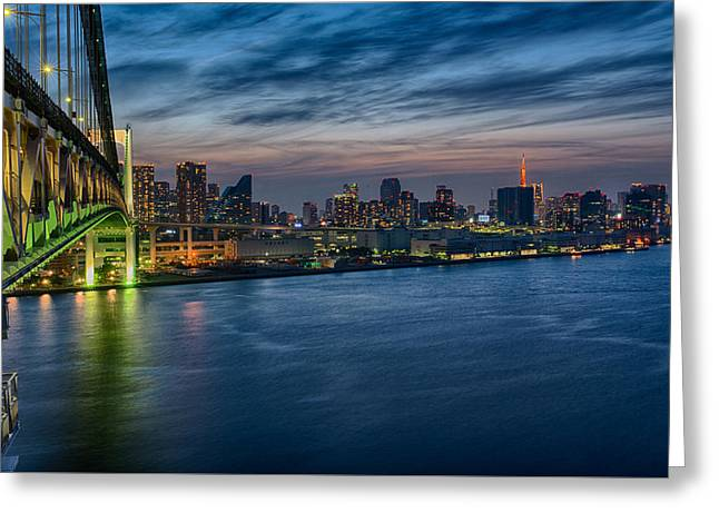 Famous Bridge Greeting Cards - Skyline Sunset Greeting Card by Jonah  Anderson