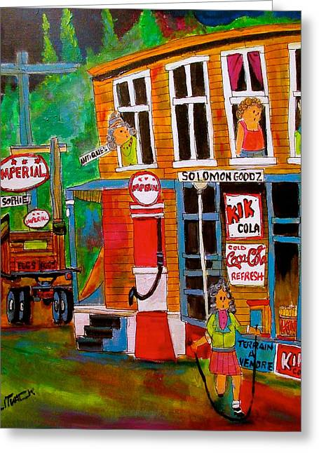 Solomon Goodz Business In St. Sophie Greeting Card by Michael Litvack