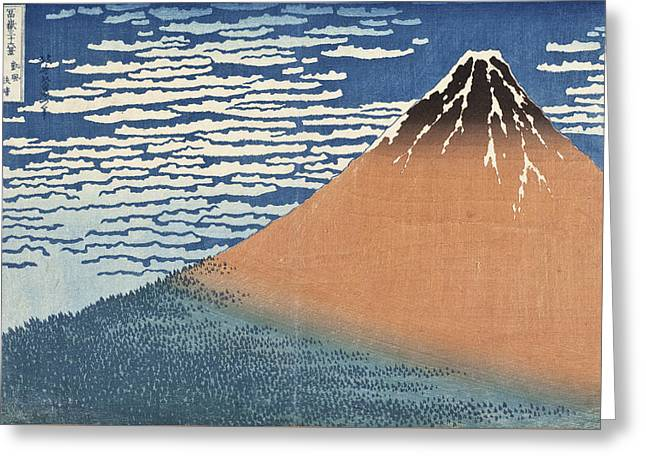 Asia Drawings Greeting Cards - South Wind Clear Dawn Greeting Card by Katsushika Hokusai