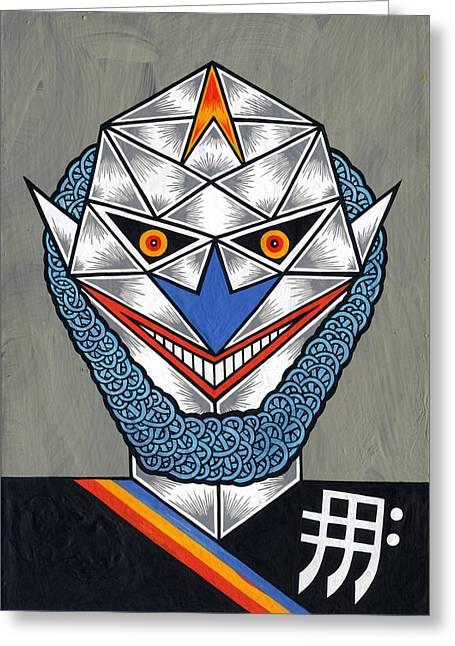 Bad Drawing Greeting Cards - Space Joker Greeting Card by Matt Leines