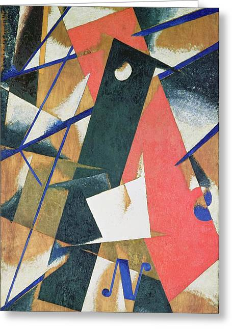 Spatial Force Construction Greeting Card by Lyubov Sergeevna Popova
