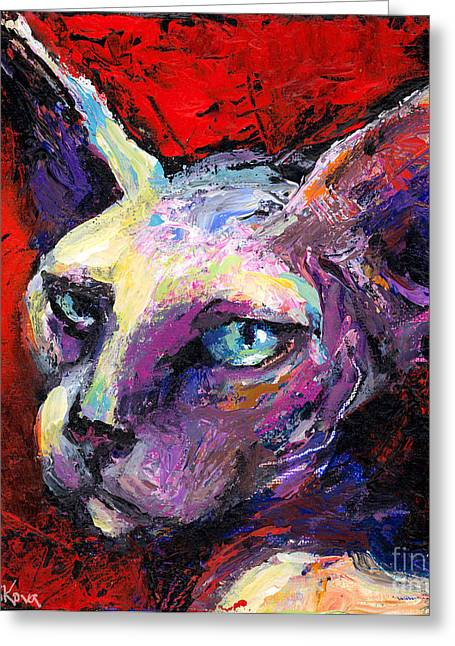 Cat Drawings Greeting Cards - Sphynx sphinx cat painting  Greeting Card by Svetlana Novikova