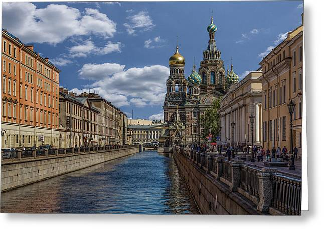 Europe Mixed Media Greeting Cards - Spilled Blood Greeting Card by Capt Gerry Hare