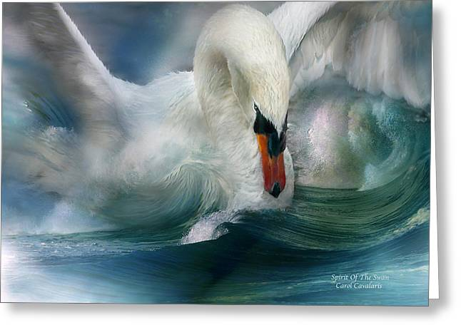 White Swan Greeting Cards - Spirit Of The Swan Greeting Card by Carol Cavalaris