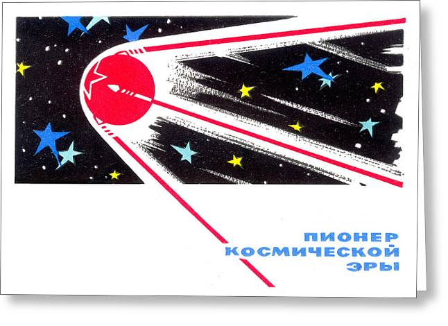 Transmitter Greeting Cards - Sputnik 1 Postcard Greeting Card by Detlev Van Ravenswaay