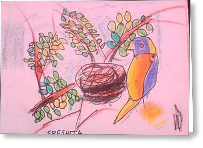SR2 Greeting Card by Sreshita