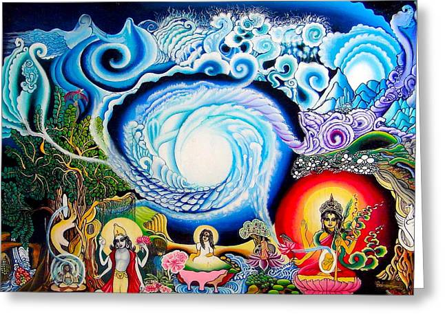 Spirituality Tapestries - Textiles Greeting Cards - Sri Hridaya Darpana-The mirror of the heart Greeting Card by Padmananda