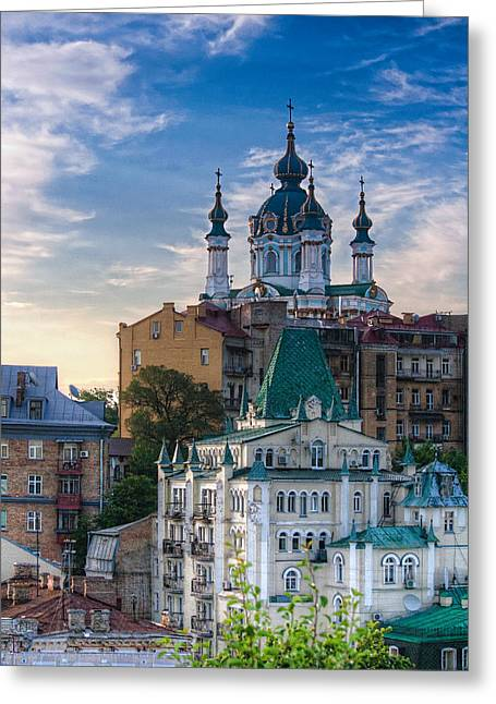Kyiv Greeting Cards - St. Andrews in the Morning Greeting Card by Matthew Shalvatis